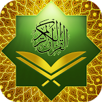 Al Quran ratings and reviews, features, comparisons, and app alternatives
