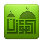 Al-Moazin Lite (Prayer Times) ratings and reviews, features, comparisons, and app alternatives