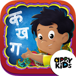 Alfie's Hindi Alphabet ratings, reviews, and more.