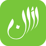 Athan - Your Prayer Companion ratings and reviews, features, comparisons, and app alternatives