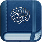 Holy Quran with Tafsir ratings, reviews, and more.