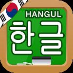 Korean Hangul Handwriting ratings, reviews, and more.