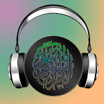 Listen Quran Offline - Free ratings and reviews, features, comparisons, and app alternatives
