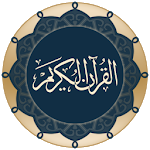Quran for Android ratings, reviews, and more.