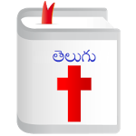 TeluguBible ratings and reviews, features, comparisons, and app alternatives