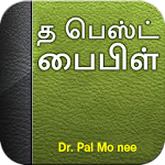 The Best Bible - Tamil ratings and reviews, features, comparisons, and app alternatives