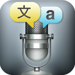 Voice Translator Free ratings, reviews, and more.