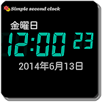 simple second digital clock ratings and reviews, features, comparisons, and app alternatives